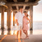 Engagement Photos under Bob Hall Pier